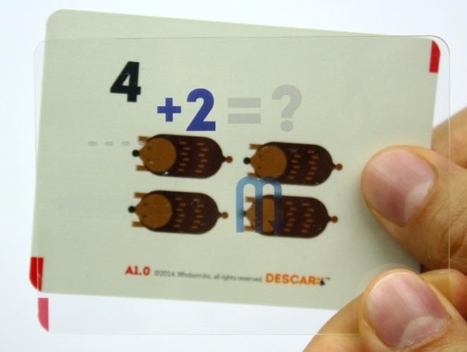 데카르,카드,수학